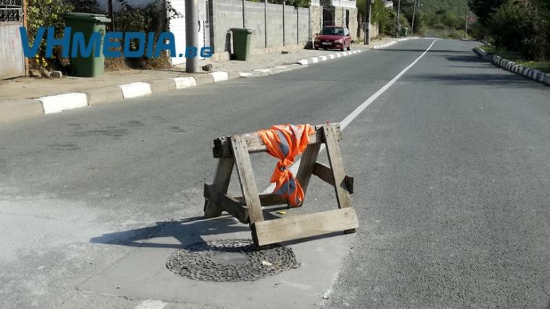 """Ремонт по ул. """"23-ти септември"""" в Кошарица, ето какво се случва"""