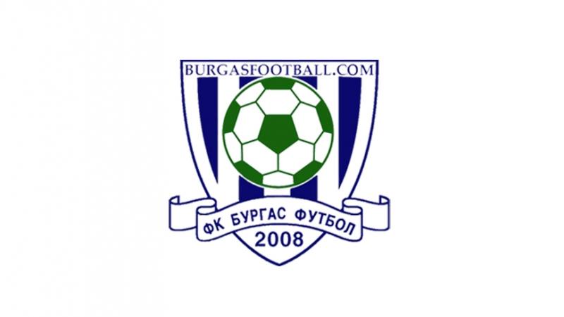 """ФК """"Бургас футбол"""" приключи контролите без загуба, започва във Втора лига"""