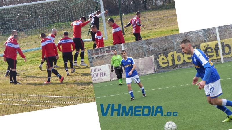 Два отбора от Бургас се записаха за Купата на България
