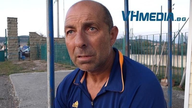 Христо Бургазлиев: Като домакини сме много добре, но навън не се играе футбол