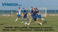 """""""Черноморски спортист"""" с 3 контроли до подновяването на """"А"""" група"""