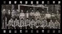 """Есента на 1986-та г. в """"А"""" окръжна: 16 отбора участват, а Царево, Череша, Дъскотна и Трънак мачкат наред"""