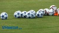 Започна записване за участие в турнира за Купата на България